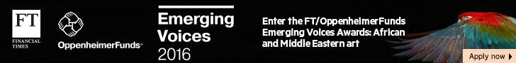 FT:OppenheimerFunds Emerging Voices Awards