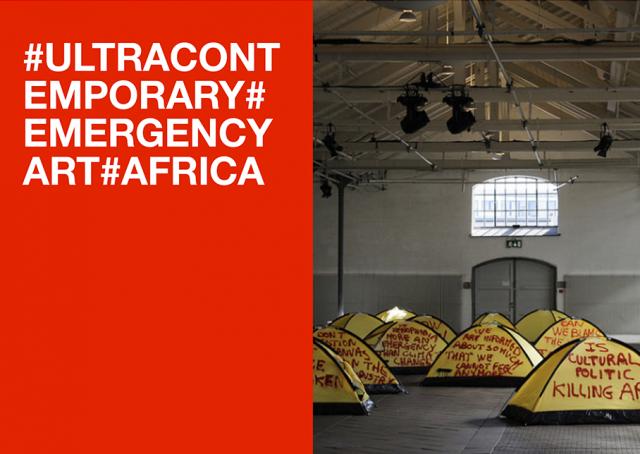 Ultracontemporary Emergency Art Africa, 2016