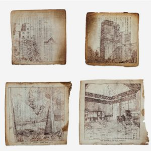 Chad Rossouw The Future 1-4, 2014. Ink on erased 19th Century vellum Ge'ez bible leaf, Each: 25.5 x 25.5 cm