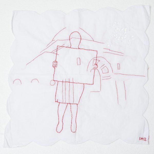 Senzeni Marasela, Untitled. Hand-stitched fabric, 39.4 x 39.5 cm