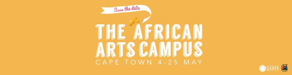 African Arts Institute: African Arts Campus 2015