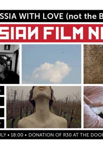 Russian Film and Video Art night, 2015, Event Invitation