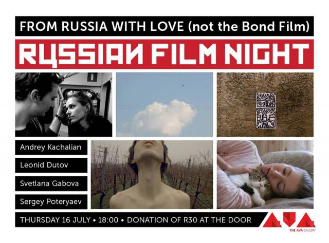 Russian Film and Video Art night, 2015, Event Invitation