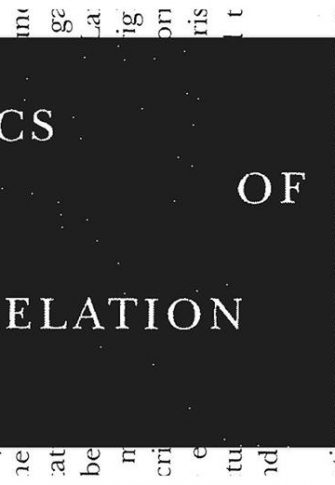 Poetics of Relation / Slippery Sessions, 2016
