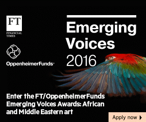 FT/OppenheimerFunds Emerging Voices Awards | Shortlist Announced