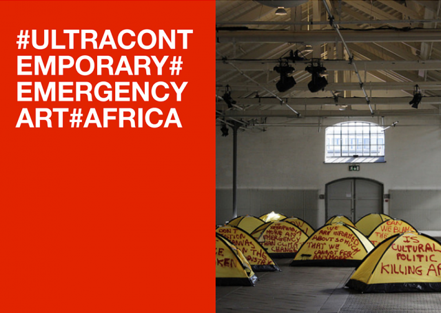 Ultracontemporary Emergency Art Africa, 2016