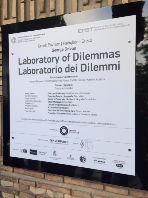 """Laboratory of Dilemmas is a narrative video installation based on Aeschylus' theatre play Iketides (Suppliant Women), which poses a dilemma between saving the Foreigner and maintaining the safety of the Native. Addressing current global sociopolitical issues, the work deals with the anguish, puzzlement, and confusion of individuals and social groups when called upon to address similar dilemmas."" Read more on this fascinating work <a href=""http://laboratoryofdilemmas.gr"" target=""_blank"" rel=""noopener noreferrer"">here</a>."